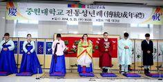 성년의 날 기념, 전통성년례 개최