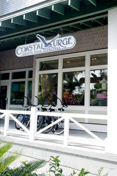 Store front of our Bald Head Island, North Carolina location.