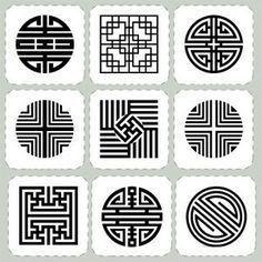 전통문양그림자료모음 : 네이버 블로그 Design Elements, Design Art, Logo Design, Korean Design, Asian Design, Art Asiatique, Chinese Patterns, 2 Logo, 1 Tattoo
