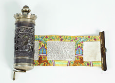 Miniature Manuscript Illustrated Megillat Kohelet [Book of Ecclesiastes Scroll] on Parchment | Kedem Auction LTD.