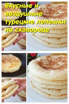 Hamburger, Recipies, Lose Weight, Food And Drink, Bread, Baking, Vegetables, Bread Baking, Cooking