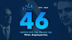 46 χρόνια Νέα Δημοκρατία Wicked, Movies, Movie Posters, Fictional Characters, Films, Film Poster, Cinema, Movie, Film