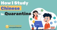 If you've been studying while you #stayhome to help fight the spread of the coronavirus, we want to hear from you! 📣  Make a short video (in English or Chinese - or both!) sharing:  • your name and where you're from • your daily Mandarin study habits • your study tips for other students • how studying with us during quarantine has impacted your learning and your life in general  Send your video to info@yoyochinese.com for a prize!