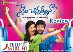 Nenem Chinna Pillana telugu movie releasing today with new actors mainly we have to discuss about the director Sunil Kumar Reddy and the senior producer D.Rama Naidu top directors and producers, read about nenem chinna pillana review.