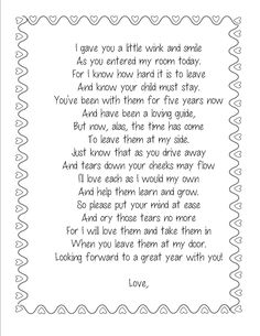 poem and bag topper for the first day of kindergarten