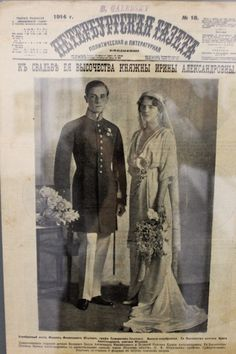 "Prince Felix Felixovich Yusupov and Princess Irina Alexandrovna Romanova of Russia wedding announcement.  ""AL"""
