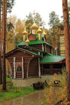 The wooden church at Ganina Jama near Yekaterinburg, Russia