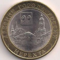Motivseite: Münze-Europa-Osteuropa-Russland-Рубль-10.00-2014-Нерехта