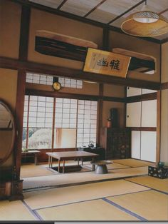 Japan Style by Geeta K. & file japanese old style house interior design classic amazing houses ...