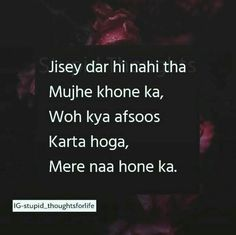 Bola to tha k khona nhi chahta lekin pta ni q kho kr chain se jee rha h Mixed Feelings Quotes, Attitude Quotes, Heart Quotes, True Quotes, Qoutes, Deep Words, True Words, First Love Quotes, Zindagi Quotes