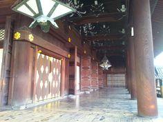 Higashi Honganji - Kyoto - Reviews of Higashi Honganji - TripAdvisor