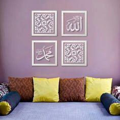 Wall Art - Islamic Calligraphy