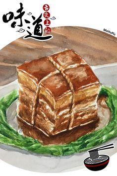 #東坡肉#台灣小吃
