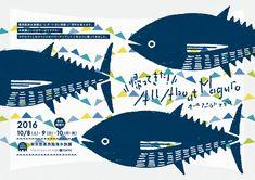 葛西臨海水族園 | 開園記念日イベント「帰ってきた!All About MAGURO」 Japanese Poster Design, Japan Graphic Design, Graphic Design Posters, Graphic Design Illustration, Animal Graphic, Mascot Design, Composition Design, Banner Design, Business Card Design
