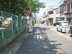 Hayao Miyazaki, Japan Country, Japanese Photography, Japan Street, Ghibli Movies, Summer Memories, Japan Photo, Imagines, Japan Travel