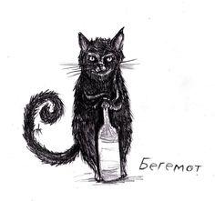 Master and Margarita - Cat Behemoth by KingOvRats.deviantart.com on @DeviantArt