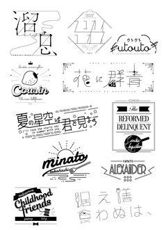 字体 デザイン k nail design - Nail Desing Typo Logo Design, Font Design, Lettering Design, Nail Design, Japanese Logo, Japanese Typography, Monogram Logo, Typographie Logo, Chinese Words