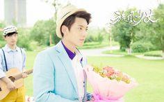 Chen Xiang♥️ Scarlet Heart, Yang Yang, Korean Star, Ji Chang Wook, Cute Boys, Chen, Kdrama, Eye Candy, Handsome