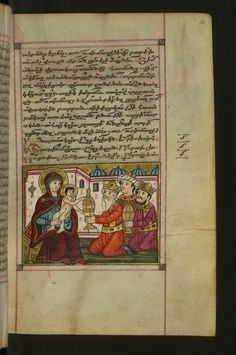 Adoration of the Magi Form: Half-page miniature Text: Canon of the Eve of the Theophany W547