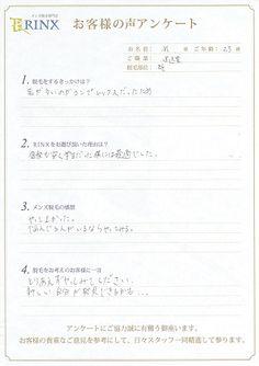 埼玉大宮店イメージ01