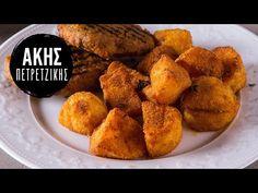 Πατάτες Ψητές στο Φούρνο | Άκης Πετρετζίκης - YouTube