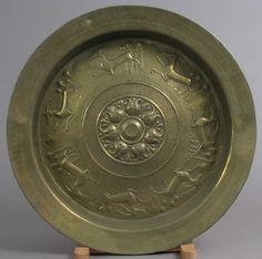 Plate Date: late 15th century Culture: German Medium: Brass Dimensions: Overall: 23 9/16 x 3 5/16 in. (59.9 x 8.4 cm)