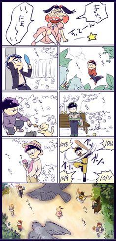 ベア@8/31~9/4個展西宮ココカラ∞ on Japanese Cartoon, Ichimatsu, Anime Japan, Cartoon Games, Naive, Game Character, Funny Moments, Hetalia, Anime Characters