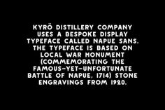 Branding for Kyrö Distillery Company by Werklig