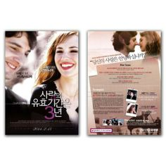 Love Lasts Three Years Movie Poster 2011 Gaspard Proust, Louise Bourgoin