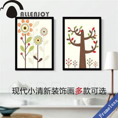 Modern Cartoon Nordic cute Plant tree Child Art Print Poster Wall Picture Canvas Oil Painting Home Decor living room Frameless