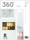360º Design   62 http://www.sandupublishing.com/design360en/360detail_en.php?id=48