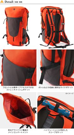Image result for backpack drainage hole