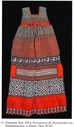 Ethnic Design, Apron, Folk Clothing, Costumes, How To Wear, Sew, Embroidery, Inspiration, Clothes