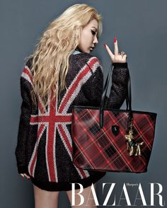 [Photos] Stunning CL on Harper's Bazaar Magazine Official Photos (October 2014) (September 25, 2014) | CLtheBaddestFemale.com