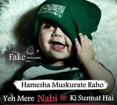 👑#Hunter_qureshi Insta_i'd_shahrukhqureshi86👈 Best Islamic Quotes, Beautiful Islamic Quotes, Muslim Quotes, Religious Quotes, Hijab Quotes, Lovers Quotes, Life Quotes, Men Quotes, Merida