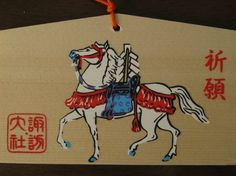 Year of the Horse Ema Board