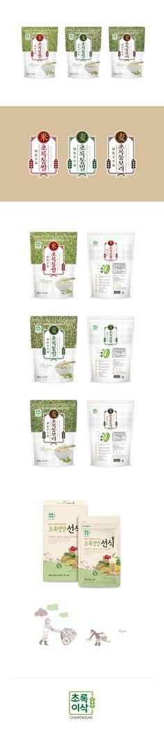 곡물 스탠딩파우치 Rice Packaging, Organic Packaging, Pouch Packaging, Brand Packaging, Packaging Design, Branding Design, Logo Design, Web Design, Japan Design