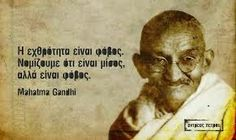 Mahatma Gandhi, Greek Quotes, Poetry, Inspirational Quotes, Beatrix Potter, Truths, Life Coach Quotes, Inspiring Quotes, Poetry Books