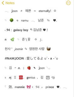 Cute Text Symbols, Cute Bios, Simbolos Para Nicks, Ig Bio, Aesthetic Names, Cute Nicknames, Cute Texts, Instagram Bio, Some Text