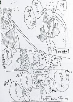むきえび [02]