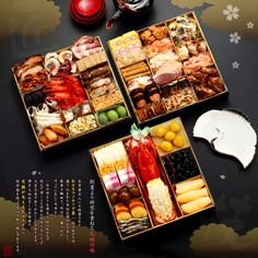 Great for fruit & cheese trays. I neeed Darryn to make some custom boxes for me. : Great for fruit & cheese trays. I neeed Darryn to make some custom boxes for me. Japanese New Year, Japanese Food, Cute Food, Yummy Food, Tasty, New Year's Food, Food Tasting, Mets, Food Menu