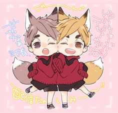 Haikyuu Manga, Haikyuu Fanart, Anime Chibi, Manga Anime, Anime Art, Haikyuu Ushijima, Kenma Kozume, Sad Anime Girl, Anime Guys