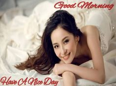 CUTE GOOD MORNING SMS MESSAGE GREETING IN HINDI WITH IMAGE