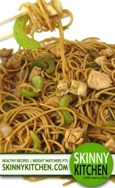 Skinny Chicken Chow Mein! It has much healthier ingredients than Panda Express so you can enjoy every bite guilt-free!!! Each dinner serving has 327 calories, 5g fat and 8 Weight Watchers POINTS PLUS. http://www.skinnykitchen.com/recipes/skinny-chicken-chow-mein/