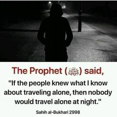 Hadith Quotes, Quran Quotes, Islam Quotes About Life, Life Quotes, Islamic Inspirational Quotes, Islamic Quotes, Hadith Of The Day, Interesting Facts About World, Beautiful Prayers