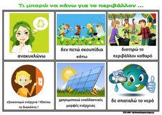 Το νέο νηπιαγωγείο που ονειρεύομαι : Λίστες αναφοράς για την ημέρα του περιβάλλοντος ( 5 Ιουνίου ) Forensic Science, Environmental Education, Teaching Biology, Organic Chemistry, Forensics, Stem Activities, Earth Day, Life Science, Computer Science