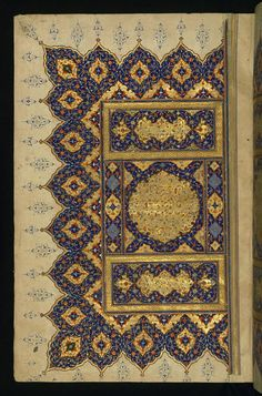 Illuminated Manuscript Koran, Right side of an illuminated… | Flickr