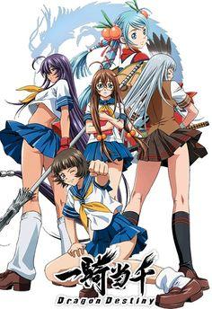 Secara Longgar Didasarkan Pada Novel Romance Of The Three Kingdoms Modern Jepang Melihat Perjuangan Yang Sama Untuk Kekuasaan Antara Sekolah Saingan