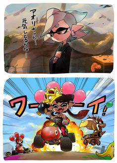 callie and marie