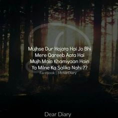 Hindi Quotes, Quotations, Qoutes, Daily Quotes, Me Quotes, Heart Touching Shayari, Poetry Feelings, My Diary, Sweet Words